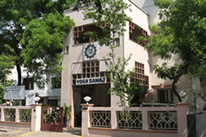 Integral yoga Institute